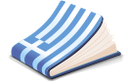 флаг греции, греция, flag of greece, notebook, greece, griechische flagge, notizblock, griechenland, drapeau grec, bloc-notes, grèce, bandera griega, bloc de notas, bandiera greca, blocco note, grecia, bandeira grega, bloco de notas, grécia, прапор греції, блокнот, греція