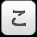 ko (2), иероглиф, hieroglyph