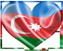 сердце, любовь, азербайджан, сердечко, флаг азербайджана, love, heart, flag of azerbaijan, liebe, aserbaidschan, herz, flagge von aserbaidschan, amour, azerbaïdjan, coeur, drapeau de l'azerbaïdjan, azerbaiyán, corazón, bandera de azerbaiyán, amore, azerbaijan, cuore, bandiera di azerbaijan, amor, azerbaijão, coração, bandeira do azerbaijão