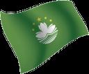 флаги стран мира, флаг макао, герб макао, флаг, макао, flags of countries of the world, flag of macau, coat of arms macau, flag, flaggen der länder der welt, flagge von macau, wappen macau, flagge, drapeau des pays du monde, drapeau de macao, armoiries macao, drapeau, banderas de países del mundo, bandera de macao, escudo de armas macao, bandera, bandiere di paesi del mondo, bandiera di macao, stemma di macao, bandiera, macao, bandeiras de países do mundo, bandeira de macau, brasão de macau, bandeira, macau, прапори країн світу, прапор макао, прапор