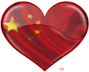 сердце, любовь, китай, сердечко, флаг китая, love, heart, flag of china, liebe, herz, flagge von china, amour, porcelaine, coeur, drapeau de la chine, china, corazón, bandera de china, cuore, amore, la cina, il cuore, la bandiera della cina, amor, porcelana, coração, bandeira da china