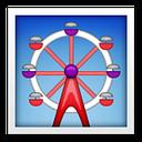 emoji orte-30