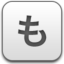 mo (2), иероглиф, hieroglyph