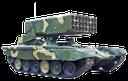тос-1, самоходная огнеметная система буратино, самоходная огнеметная система солнцепек, гусеничная техника, военная техника, реактивная артилерия, self-propelled flamethrower system of pinocchio, self-propelled flamethrower system, sun track, caterpillar technology, military equipment, rocket artillery, selbstfahr flamethrower pinocchio system, selbstfahr flamethrower sonnensystem, kettenfahrzeuge, militärische ausrüstung, reactive artillerie, système pinocchio flamethrower automoteur, système flamethrower soleil automoteur, véhicules à chenilles, équipement militaire, l'artillerie réactive, lanzallamas sistema de pinocho autopropulsado, sistema de lanzallamas sol autopropulsados, vehículos de orugas, equipo militar, artillería reactiva, lanciafiamme sistema di pinocchio semoventi, sistema di lanciafiamme sole semoventi, veicoli cingolati, attrezzature militari, artiglieria reattiva, tos-1, lança-chamas sistema de pinocchio automotora, sistema de lança-chamas sol automotora, veículos rastreados, equipamento militar, artilharia reativa
