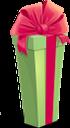 подарочная коробка, подарок, упаковка, коробка, gift box, gift, packing, geschenkbox, geschenk, verpackung, box, boîte-cadeau, cadeau, emballage, boîte, caja de regalo, embalaje, caja, confezione regalo, regalo, imballaggio, scatola, caixa de presente, presente, embalagem, caixa, подарункова коробка, подарунок