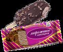 шоколадное мороженое, мороженое на палочке, chocolate ice cream, ice cream on a stick, schokoladen-eis, eis am stiel, crème glacée au chocolat, crème glacée sur un bâton, helado de chocolate, helado en un palo, gelato al cioccolato, gelato su un bastone, sorvete de chocolate, sorvete em uma vara