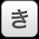 ki (2), иероглиф, hieroglyph