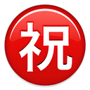 emoji symbols-84