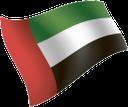 флаги стран мира, флаг объединённых арабских эмиратов, государственный флаг объединённых арабских эмиратов, флаг, объединённые арабские эмираты, flags of countries of the world, flag of united arab emirates, national flag of united arab emirates, flag, united arab emirates, flaggen der länder der welt, flagge der vereinigten arabischen emirate, nationalflagge der vereinigten arabischen emirate, flagge, vereinigte arabische emirate, drapeau des pays du monde, drapeau des émirats arabes unis, drapeau national des émirats arabes unis, drapeau, émirats arabes unis, banderas de países del mundo, bandera de los emiratos árabes unidos, bandera nacional de los emiratos árabes unidos, bandera, emiratos árabes unidos, bandiere dei paesi del mondo, bandiera degli emirati arabi uniti, bandiera nazionale degli emirati arabi uniti, bandiera, emirati arabi uniti, bandeiras de países do mundo, bandeira de emirados árabes unidos, bandeira nacional de emirados árabes unidos, bandeira, emirados árabes unidos, прапори країн світу, прапор об'єднаних арабських еміратів, державний прапор об'єднаних арабських еміратів, прапор, об'єднані арабські емірати