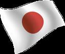 флаги стран мира, флаг японии, государственный флаг японии, флаг, япония, flags of countries of the world, flag of japan, national flag of japan, flag, flaggen der länder der welt, flagge von japan, nationalflagge von japan, flagge, japan, drapeaux des pays du monde, drapeau du japon, drapeau national du japon, drapeau, japon, banderas de países del mundo, bandera de japón, bandera nacional de japón, bandera, japón, bandiere dei paesi del mondo, bandiera del giappone, bandiera nazionale del giappone, bandiera, giappone, bandeiras de países do mundo, bandeira do japão, bandeira nacional do japão, bandeira, japão, прапори країн світу, прапор японії, державний прапор японії, прапор, японія