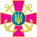 украина, эмблема военно морских сил украины, логотип военно морских сил украины, україна, емблема військово морських сил україни, логотип військово морських сил україни, emblem of naval forces of ukraine, the logo of naval forces of ukraine, emblem der seestreitkräfte der ukraine, dem logo der seestreitkräfte der ukraine, ukraine, emblème des forces navales de l'ukraine, le logo des forces navales de l'ukraine, ucrania, emblema de las fuerzas navales de ucrania, el logotipo de las fuerzas navales de ucrania, ucraina, emblema delle forze navali di ucraina, il logo delle forze navali di ucraina, ucrânia, emblema das forças navais da ucrânia, o logotipo da força naval da ucrânia