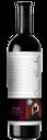 вино, бутылка вина, алкоголь, продукт брожения вина, коллекционное вино, винный погреб, сомелье, дегустация, виноградное вино, продукт из винограда, виноделие, то что хранится в винном погребе, сухое вино, полусухое вино, сладкое вино, полусладкое вино, красное вино, bottle of wine, wine fermentation product collection wine, wine cellar, grape wine, the product of the vine, wine, what is stored in the wine cellar, dry wine, semi-dry wine, sweet wine, red wine, eine flasche wein, alkohol, weingärungsprodukt sammlung wein, weinkeller, traubenwein, das produkt aus der rebe, wein, was im weinkeller gelagert wird, trockener wein, halbtrockener wein, süßer wein, rot wein, bouteille de vin, l'alcool, la fermentation du vin collection de produits vins, cave à vin, vin, vin de raisin, le produit de la vigne, du vin, ce qui est stocké dans la cave à vin, vin sec, vin demi-sec, vin doux, rouge vin, botella de vino, alcohol, vino la fermentación del vino de recogida de producto, bodega, sumiller, vino de uva, el producto de la vid, el vino, lo que está almacenado en la bodega, el vino seco, vino semiseco, vino dulce, de color rojo vino, bottiglia di vino, alcool, vino fermentazione del vino raccolta del prodotto, cantina, vino, uva, il prodotto della vite, del vino, ciò che è memorizzato in cantina, vino secco, il vino semi-secco, vino dolce, rosso vino, garrafa de vinho, álcool, vinho fermentação do vinho coleção produto, adega, sommelier, vinho, vinho de uva, o produto da vinha, o vinho, o que está armazenado na adega, vinho seco, vinho semi-seco, vinho doce, vermelho vinho