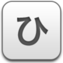 hi (2), иероглиф, hieroglyph