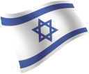 флаги стран мира, флаг израиля, государственный флаг израиля, флаг, израиль, звезда давида, шестиконечная звезда, flags of the countries of the world, flag of israel, israel's flag, flag, star of david, six-pointed star, flaggen der länder der welt, flagge israels, israels flagge, flagge, davidstern, sechsstrahliger stern, drapeaux des pays du monde, drapeau d'israël, drapeau, israël, étoile de david, étoile à six branches, banderas de los países del mundo, bandera de israel, bandera, estrella de david, estrella de seis puntas, bandiere dei paesi del mondo, bandiera di israele, bandiera, israele, stella di david, stella a sei punte, bandeiras dos países do mundo, bandeira de israel, bandeira, israel, estrela de david, estrela de seis pontas, прапори країн світу, прапор ізраїлю, державний прапор ізраїлю, прапор, ізраїль, зірка давида, шестикутна зірка
