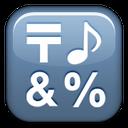 emoji symbols-14