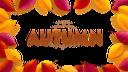 осенняя листва, красный лист, желтый лист, осень, опавшая листва, осенний лист растения, рамка для фотошопа, природа, autumn foliage, red leaf, yellow leaf, autumn, fallen leaves, autumn leaf of a plant, frame for photoshop, herbstlaub, rotes blatt, gelbes blatt, herbst, laub, herbstblatt einer pflanze, rahmen für photoshop, natur, feuillage d'automne, feuille rouge, feuille jaune, automne, feuilles mortes, feuille d'automne d'une plante, cadre pour photoshop, nature, follaje de otoño, hoja roja, hoja amarilla, otoño, hojas caídas, hoja otoñal de una planta, marco para photoshop, naturaleza, fogliame autunnale, foglia rossa, foglia gialla, autunno, foglie cadute, foglia autunnale di una pianta, cornice per photoshop, natura, folhagem de outono, folha vermelha, folha amarela, outono, folhas caídas, folha de outono de uma planta, moldura para photoshop, natureza, осіннє листя, червоний лист, жовтий лист, осінь, опале листя, осінній лист рослини, рамка для фотошопу