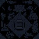 новогодние узоры, рождественские узоры, декоративные элементы, новогоднее украшение, новый год, рождество, праздник, christmas patterns, decorative items, christmas decoration, new year, christmas, holiday, weihnachtsmuster, dekorationsartikel, weihnachtsdekoration, neujahr, weihnachten, feiertag, modèles de noël, objets de décoration, décoration de noël, nouvel an, noël, vacances, patrones navideños, artículos decorativos, decoración navideña, año nuevo, navidad, festivos, modelli di natale, oggetti decorativi, decorazioni natalizie, capodanno, natale, vacanze, padrões de natal, artigos de decoração, decoração de natal, ano novo, natal, feriado, новорічні візерунки, різдвяні візерунки, декоративні елементи, новорічна прикраса, новий рік, різдво, свято