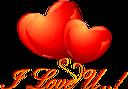 сердечко, воздушные шарики, любовь, день валентина, красный, heart, balloons, love, valentine's day, red, herz, luftballons, liebe, valentinstag, rot, coeur, ballons, amour, saint-valentin, rouge, corazón, globos, día de san valentín, rojo, cuore, palloncini, amore, san valentino, rosso, coração, balões, amor, dia dos namorados, vermelho, повітряні кульки, любов, червоний