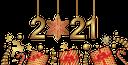 с новым годом, леденец новогодняя трость, шары для ёлки, новогодние подарки, звезда, новый год, новогоднее украшение, праздничное украшение, праздник, рождество, happy new year, lollipop christmas cane, deer, balls for the tree, new year gifts, new year, christmas decoration, holiday decoration, holiday, christmas, frohes neues jahr, lutscher weihnachtsstock, hirsch, bälle für den baum, neujahrsgeschenke, stern, neujahr, weihnachtsdekoration, feiertagsdekoration, feiertag, weihnachten, bonne année, canne de noël sucette, cerf, boules pour l'arbre, cadeaux de nouvel an, star, nouvel an, décoration de noël, décoration de vacances, vacances, noël, feliz año nuevo, bastón de navidad piruleta, ciervos, bolas para el árbol, regalos de año nuevo, estrella, año nuevo, decoración navideña, vacaciones, navidad, felice anno nuovo, lecca-lecca canna di natale, cervo, palline per l'albero, regali di capodanno, stella, capodanno, decorazioni natalizie, vacanze, natale, feliz ano novo, pirulito bengala de natal, veado, bolas para a árvore, presentes de ano novo, estrela, ano novo, decoração de natal, decoração de feriado, feriado, natal, з новим роком, льодяник новорічна тростина, олень, кулі для ялинки, новорічні подарунки, зірка, новий рік, новорічна прикраса, святкове прикрашання, свято, різдво