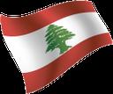 флаги стран мира, флаг ливана, государственный флаг ливана, флаг, ливан, flags of countries of the world, flag of lebanon, national flag of lebanon, flag, lebanon, flaggen der länder der welt, flagge des libanon, nationalflagge des libanon, flagge, libanon, drapeaux des pays du monde, drapeau du liban, drapeau national du liban, drapeau, liban, banderas de países del mundo, bandera del líbano, bandera nacional del líbano, bandera, bandiere dei paesi del mondo, bandiera del libano, bandiera nazionale del libano, bandiera, libano, bandeiras de países do mundo, bandeira do líbano, bandeira nacional do líbano, bandeira, líbano, прапори країн світу, прапор лівану, державний прапор лівану, прапор, ліван