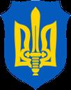 украина, эмблема, герб украины, тризуб, україна, емблема, логотип, герб україни, українська символіка, flag of ukraine, emblem, flagge der ukraine, dreizack, ukraine, emblème, drapeau de l'ukraine, trident, ucrania, bandera de ucrania, el tridente, ucraina, logo, la bandiera di ucraina, il tridente, ucrânia, emblema, logotipo, bandeira de ucrânia, tridente