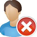 user, remove, пользователь, удалить пользователя