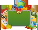 школьная доска, образование, школьные принадлежности, глобус, колокольчик, книга, цветные карандаши, набор красок, желтый лист, калькулятор, кленовый лист, лупа, школа, school board, education, school supplies, book, color pencils, paint set, yellow leaf, calculator, maple leaf, magnifying glass, school, schulbehörde, bildung, schulbedarf, handglocke, globus, buch, farbstiften, farbsatz, gelbes blatt, taschenrechner, ahornblatt, lupe, schule, conseil scolaire, éducation, fournitures scolaires, clochette, globe, livre, crayons de couleur, ensemble de peinture, feuille jaune, calculatrice, feuille d'érable, loupe, école, junta escolar, educación, útiles escolares, campanilla, lápices de colores, conjunto de pinturas, hoja amarilla, hoja de arce, escuela, consiglio scolastico, istruzione, materiale scolastico, handbell, libro, matite colorate, set di colori, foglia gialla, calcolatrice, foglia d'acero, lente d'ingrandimento, scuola, placa escolar, educação, material escolar, mão, globo, livro, lápis de cor, jogo de tinta, folha amarela, calculadora, folha de bordo, lupa, escola, шкільна дошка, освіта, шкільне приладдя, дзвіночок, книжка, кольорові олівці, набір фарб, жовтий лист