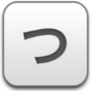 tsu (2), иероглиф, hieroglyph