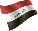 флаги стран мира, флаг ирака, государственный флаг ирака, флаг, ирак, flags of the countries of the world, flag of iraq, iraqi flag, flag, flaggen der länder der welt, flagge des irak, irakische flagge, flagge, drapeaux des pays du monde, drapeau de l'irak, drapeau irakien, drapeau, irak, banderas de los países del mundo, bandera de iraq, bandera iraquí, bandera, bandiere dei paesi del mondo, bandiera dell'iraq, bandiera irachena, bandiera, iraq, bandeiras dos países do mundo, bandeira do iraque, bandeira iraquiana, bandeira, iraque, прапори країн світу, прапор іраку, державний прапор іраку, прапор, ірак