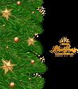 новогоднее украшение, рождественское украшение, звезда, ветка ёлки, рождество, новый год, праздничное украшение, праздник, christmas decoration, star, christmas tree branch, christmas, new year, holiday decoration, holiday, weihnachtsdekoration, stern, weihnachtsbaumast, weihnachten, neujahr, feiertagsdekoration, feiertag, décoration de noël, étoile, branche de sapin de noël, noël, nouvel an, décoration de vacances, vacances, estrella, rama de árbol de navidad, navidad, año nuevo, decoración navideña, addobbi natalizi, stelle, ramo di un albero di natale, natale, capodanno, decorazioni natalizie, vacanze, decoração natal, estrela, filial árvore natal, natal, ano novo, decoração, feriado, новорічна прикраса, різдвяна прикраса, зірка, гілка ялинки, різдво, новий рік, святкове прикрашання, свято