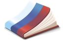 флаг россии, россия, flag of russia, notebook, russia, russische flagge, notizblock, russland, drapeau russe, bloc-notes, russie, bandera rusa, bloc de notas, rusia, bandiera russa, blocco note, la russia, bandeira russa, bloco de notas, rússia, прапор росії, блокнот, росія