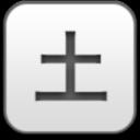 tsuchi[ earth], иероглиф, hieroglyph