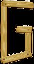 английский алфавит, деревянные буквы, английская буква g, деревянный алфавит, english alphabet, wooden letters, english letter g, wooden alphabet, englisches alphabet, hölzerne buchstaben, englisches buchstabe g, hölzernes alphabet, alphabet anglais, lettres en bois, lettre g en anglais, alphabet en bois, alfabeto inglés, letras de madera, letra inglesa g, alfabeto de madera, alfabeto inglese, lettere in legno, lettera inglese g, alfabeto di legno, alfabeto inglês, letras de madeira, letra g em inglês, alfabeto de madeira, англійський алфавіт, дерев'яні літери, англійська літера g, дерев'яний алфавіт