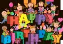 дети, с днем рождения, праздник, поздравление, мальчик, девочка, воздушный шарик, праздничное украшение, children, happy birthday, holiday, congratulation, boy, girl, balloon, festive decoration, kinder, alles gute zum geburtstag, urlaub, glückwunsch, junge, mädchen, festliche dekoration, enfants, joyeux anniversaire, vacances, félicitation, garçon, fille, ballon, décoration festive, niños, feliz cumpleaños, vacaciones, felicitación, niño, niña, globo, decoración festiva, bambini, buon compleanno, vacanze, congratulazioni, ragazzo, ragazza, palloncino, decorazione festiva, crianças, feliz aniversário, férias, parabens, menino, menina, balão, decoração festiva, діти, з днем народження, свято, привітання, хлопчик, дівчинка, повітряна кулька, святкове прикрашання