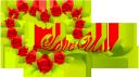 сердечко, цветок розы, красная роза, любовь, день валентина, красный, heart, rose flower, red rose, love, valentine's day, red, herz, rosenblüte, rote rose, liebe, valentinstag, rot, coeur, fleur rose, rose rouge, amour, saint valentin, rouge, corazón, flor color de rosa, rosa roja, día de san valentín, rojo, cuore, fiore rosa, rosa rossa, amore, san valentino, rosso, coração, rosa flor, rosa vermelha, amor, dia dos namorados, vermelho, квітка троянди, червона троянда, любов, червоний