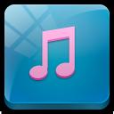 library music, music notes, ноты, галерея музыка, библиотека