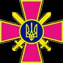 украина, эмблема сухопутных войск украины, логотип сухопутных войск украины, україна, емблема сухопутних військ україни, логотип сухопутних військ україни, ukrainian ground forces emblem, logo ukrainian ground forces, ukraine, ukrainian emblème forces sol, logo forces terrestres ukrainiennes, ucrania, ucrania fuerzas terrestres del emblema, logotipo fuerzas de tierra ucranianas, ucraina, ucraino terra forze emblema, logo ucraino forze di terra, ucrânia, ucraniano terra forças emblema, logotipo forças de terra ucranianas