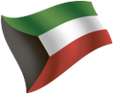 флаги стран мира, флаг кувейта, государственный флаг кувейта, флаг, кувейт, flags of the countries of the world, kuwait flag, kuwait state flag, flag, flaggen der länder der welt, kuwait-flagge, kuwait-staatsflagge, flagge, drapeaux des pays du monde, drapeau du koweït, drapeau, koweït, banderas de los países del mundo, bandera de kuwait, bandera del estado de kuwait, bandera, bandiere dei paesi del mondo, bandiera del kuwait, bandiera dello stato del kuwait, bandiera, bandeiras dos países do mundo, bandeira do kuwait, bandeira do estado do kuwait, bandeira, kuwait, прапори країн світу, прапор кувейту, державний прапор кувейту, прапор