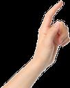 рука, кисть руки, жест, пальцы, часть тела, ладонь, открытая ладонь, пальцы руки, указательный палец