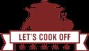 мастер шеф, логотип повара, еда, chef's logo, food, meisterkoch, chef-logo, essen, chef cuisinier, logo du chef, nourriture, maestro cocinero, logotipo del chef, maestro chef, logo dello chef, cibo, master chef, logo do chef, comida, майстер шеф, логотип кухаря, їжа