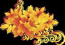 желтый лист, осенняя листва, кленовый лист, осень, рамка для фотошопа, yellow leaf, autumn foliage, maple leaf, autumn, chestnut leaf, frame for photoshop, gelbes blatt, herbstlaub, ahornblatt, herbst, blatt der kastanie, rahmen für photoshop, feuille jaune, feuillage d'automne, feuille d'érable, automne, feuille de châtaignier, cadre pour photoshop, hoja amarilla, follaje de otoño, hoja de arce, otoño, hoja de la castaña, el marco para photoshop, foglia gialla, fogliame autunnale, foglia d'acero, autunno, foglie di castagno, cornice per photoshop, folha amarela, folhagem de outono, folha de bordo, outono, folha de castanha, quadro para o photoshop, жовтий лист, осіннє листя, кленовий лист, осінь, лист каштана, рамка для фотошопу