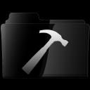 developer, folder, папка