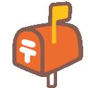 emoji, u1f4eb