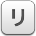 ri, иероглиф, hieroglyph