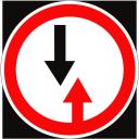 дорожные знаки, знаки приоритета, знак преимущество встречного движения, road signs, priority signs, sign advantage of oncoming traffic, verkehrszeichen, priorität zeichen, zeichen vorteil des gegenverkehrs, panneaux routiers, signes de priorité, signe avantage du trafic venant en sens inverse, señales de tráfico, señales de prioridad, la ventaja señal de tráfico que se aproxima, cartelli stradali, segni di priorità, segno vantaggio di traffico in arrivo, sinais de trânsito, sinais de prioridade, vantagem sinal de trânsito em sentido contrário
