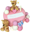 торт с мастикой, с днем рождения, детский торт с мишкой, сердце, розовый, бабочка, торт на заказ, cake custom, торт png, cake with mastic, happy birthday, children's cake with teddy bear, heart, pink, butterfly, custom cake, cake png, kuchen mit mastix, alles gute zum geburtstag, kuchen kinder mit teddybären, herz, schmetterling, kundenspezifische kuchen, kuchen png, gâteau avec du mastic, joyeux anniversaire, gâteau pour enfants avec ours en peluche, coeur, rose, papillon, gâteau personnalisé, gâteau png, pastel con masilla, feliz cumpleaños, torta de los niños con el oso de peluche, corazón, mariposa, pastel personalizado, encargo de la torta, torta png, torta con mastice, buon compleanno, torta per bambini con orsacchiotto, cuore, farfalla, torta personalizzata, png torta, bolo com aroeira, feliz aniversario, bolo infantil com urso de peluche, coração, rosa, borboleta, bolo costume, bolo personalizado, bolo de png
