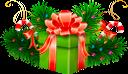 новогодние подарки, подарочная коробка, новогоднее украшение, рождественское украшение, рождество, новый год, праздничное украшение, праздник, new year's gifts, gift box, new year's decoration, christmas decoration, christmas, new year, festive decoration, holiday, geschenke des neuen jahres, geschenkbox, dekoration des neuen jahres, weihnachtsdekoration, weihnachten, neues jahr, festliche dekoration, feiertag, cadeaux du nouvel an, coffret cadeau, décoration du nouvel an, décoration de noël, noël, nouvel an, décoration de fête, vacances, regalos de año nuevo, caja de regalo, decoración de año nuevo, decoración navideña, navidad, año nuevo, decoración festiva, vacaciones, regali di capodanno, confezione regalo, decorazione di capodanno, decorazioni natalizie, natale, capodanno, decorazione festiva, vacanze, presentes de ano novo, caixa de presente, decoração de ano novo, decoração de natal, natal, ano novo, decoração festiva, férias, новорічні подарунки, подарункова коробка, новорічна прикраса, різдвяна прикраса, різдво, новий рік, святкове прикрашання, свято