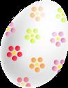 пасха, крашенка, куриное яйцо, праздник, пасхальное яйцо, праздничное украшение, easter, chicken egg, holiday, easter egg, festive decoration, ostern, kraschenka, hühnerei, urlaub, osterei, festliche dekoration, pâques, oeuf de poule, vacances, oeuf de pâques, décoration festive, pascua, huevo de gallina, día de fiesta, huevo de pascua, decoración festiva, pasqua, uovo di gallina, vacanza, uovo di pasqua, decorazione festiva, páscoa, krashenka, ovo de galinha, feriado, ovo de páscoa, decoração festiva, паска, писанка, куряче яйце, свято, пасхальне яйце, святкова прикраса