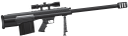 снайперская винтовка, оптический прицел, стрелковое оружие, sniper rifle, optical sight, small arms, scharfschützengewehr, ein fernrohr, kleinwaffen, fusil de sniper, une lunette de visée, de petit calibre, rifle de francotirador, una mira telescópica, las armas pequeñas, fucile da cecchino, un mirino telescopico, le armi leggere, rifle sniper, uma mira telescópica, armas de pequeno porte