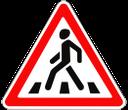 дорожный знак, предупреждающие знаки, пешеходный переход, sinal de estrada, sinais de aviso, passagem para pedestres, road sign, warning signs, pedestrian crossing, verkehrszeichen, warnschilder, fußgängerübergang, panneau routier, panneaux d'avertissement, passage piéton, señal de tráfico, señales de advertencia, paso de peatones, cartello stradale, segnali di pericolo, attraversamento pedonale